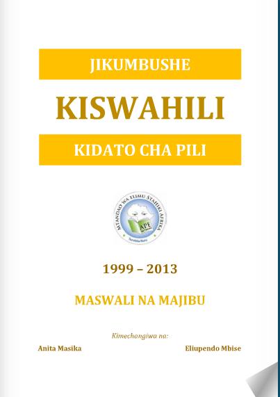 Kiswahili Marudio